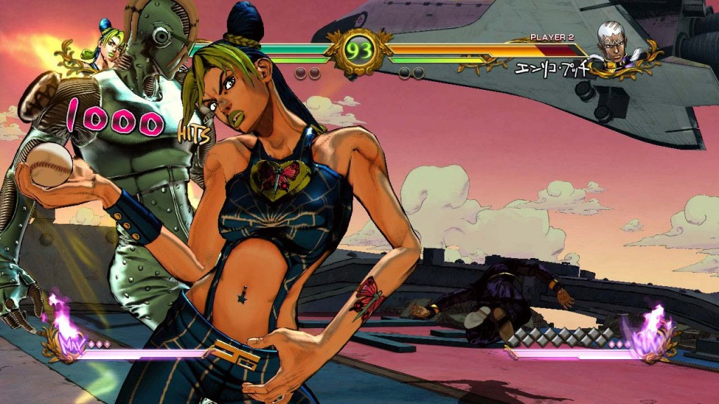 jojos-bizarre-adventure-all-star-battle-screen-4