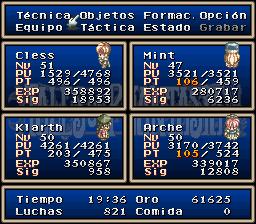 Tales of Phantasia (J)001