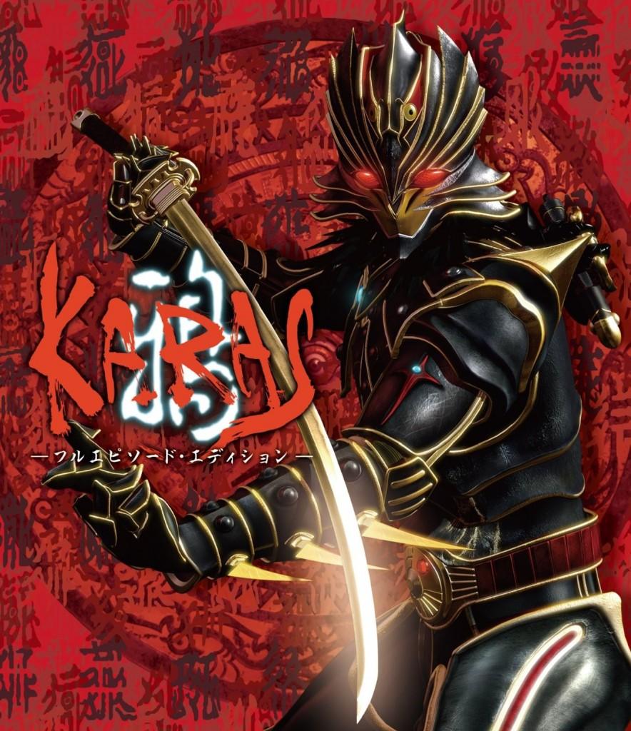 cover_karas_jp