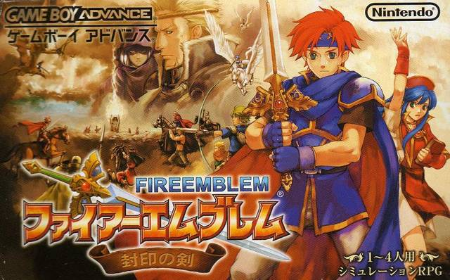 43616-fire_emblem_-_sealed_sword_jeurasia-10